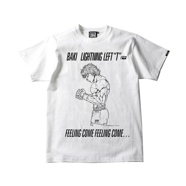 画像1: 【那須川天心】 BAKI×LLT×rvddw「FEELING TEE」 Tシャツ (1)