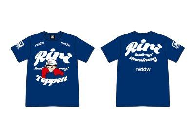 画像2: 那須川梨々 オリジナルTシャツ
