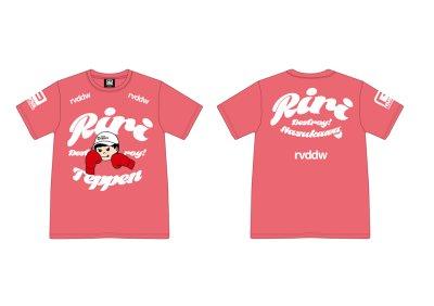 画像1: 那須川梨々 オリジナルTシャツ